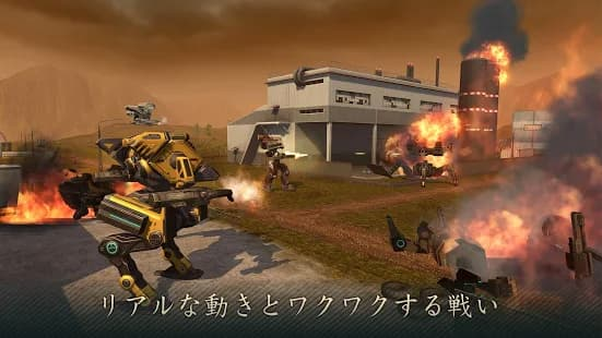 WWR:戦争ロボットオンラインバトルゲーム リアルな動きとワクワクする戦いなゲームアプリ