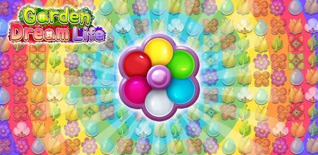 ガーデンドリームライフ ゲームアプリ紹介画像