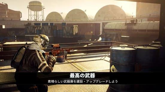 アフターパルス - エリートアーミー 素晴らしい武器庫を建設やアップグレードしていくゲームアプリ
