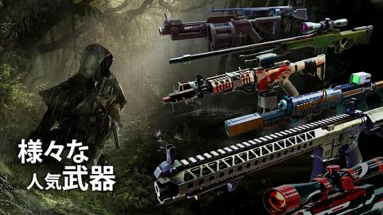Cover Fire 様々な人気の武器が登場するゲームアプリ