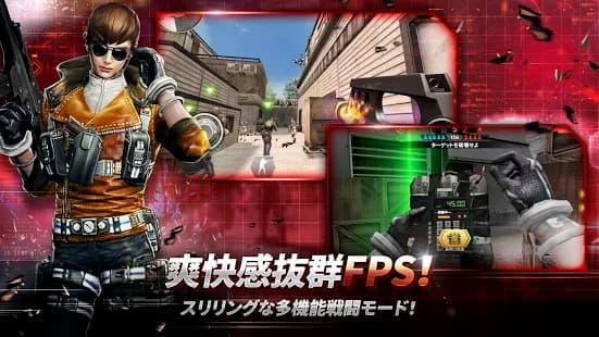 GUNFIRE(ガンファイア)爽快感バツグンのFPSゲームアプリ