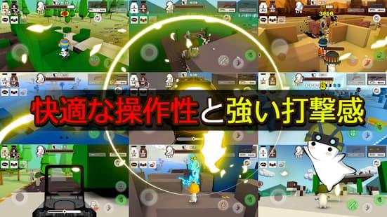 ミルクチョコ快適な操作性と強い打撃感が魅力的なゲームアプリ