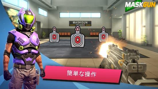 MaskGunマルチプレイヤーFPS ゲームアプリ紹介画像