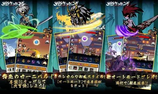 クリッカーモンスター ゲームアプリ紹介画像