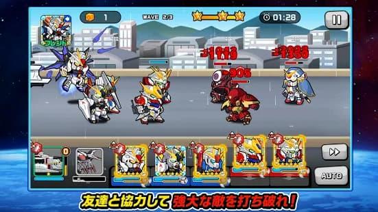 ガンダム ウォーズ 友達と協力して強大な敵を打ち破るゲームアプリ