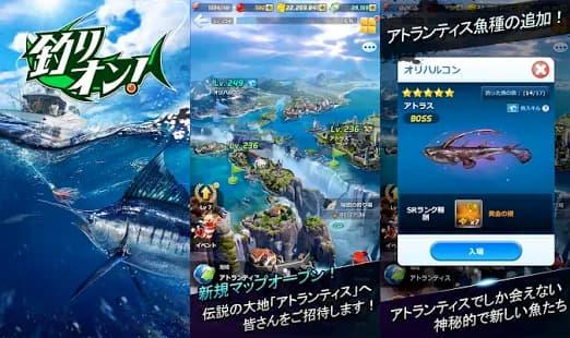 釣りオン!ゲームアプリ紹介画像