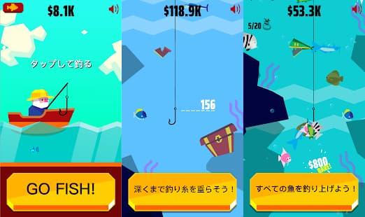 ゴー・フィッシュ ゲームアプリ紹介画像