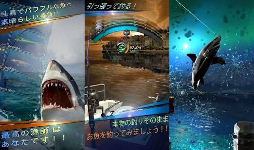 フィッシングフック ゲームアプリ紹介画像