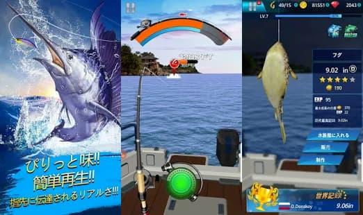 釣り選手権 ゲームアプリ紹介画像
