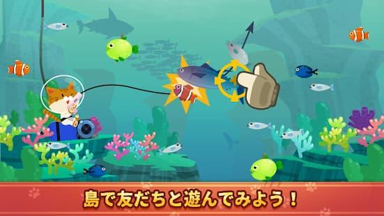 モリにゃん 島で友達と遊んでいくゲームアプリ