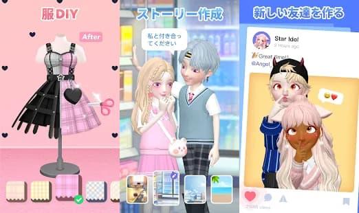 スターアイドル ゲームアプリ紹介画像