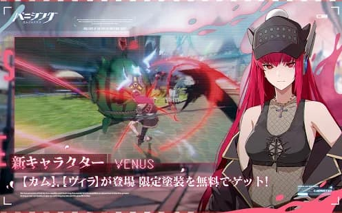パニシングレイブン ゲームアプリ紹介画像
