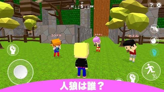 脱獄ごっこ ゲームアプリ紹介画像