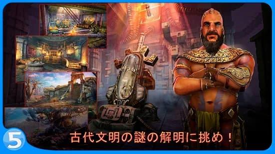 レガシー:忘れ去られた門 古代文明の謎の解明に挑むアドベンチャーゲーム