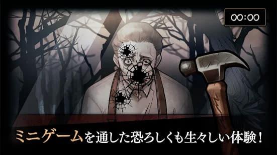 オペラ座の怪人 ミニゲームを通して恐ろしく生々しい体験ができるアドベンチャーゲーム