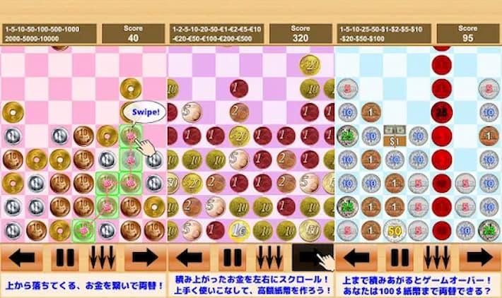 パズマネー アプリ紹介画像