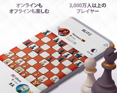 チェスロワイヤル アプリ紹介画像