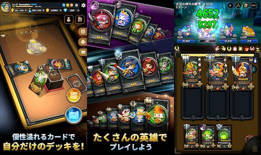 Triple Fantasy アプリ紹介画像