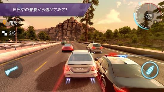 CarXハイウェイレーシング 世界中の警察から逃げてみて