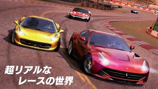 GTレーシング2 超リアルなレースの世界