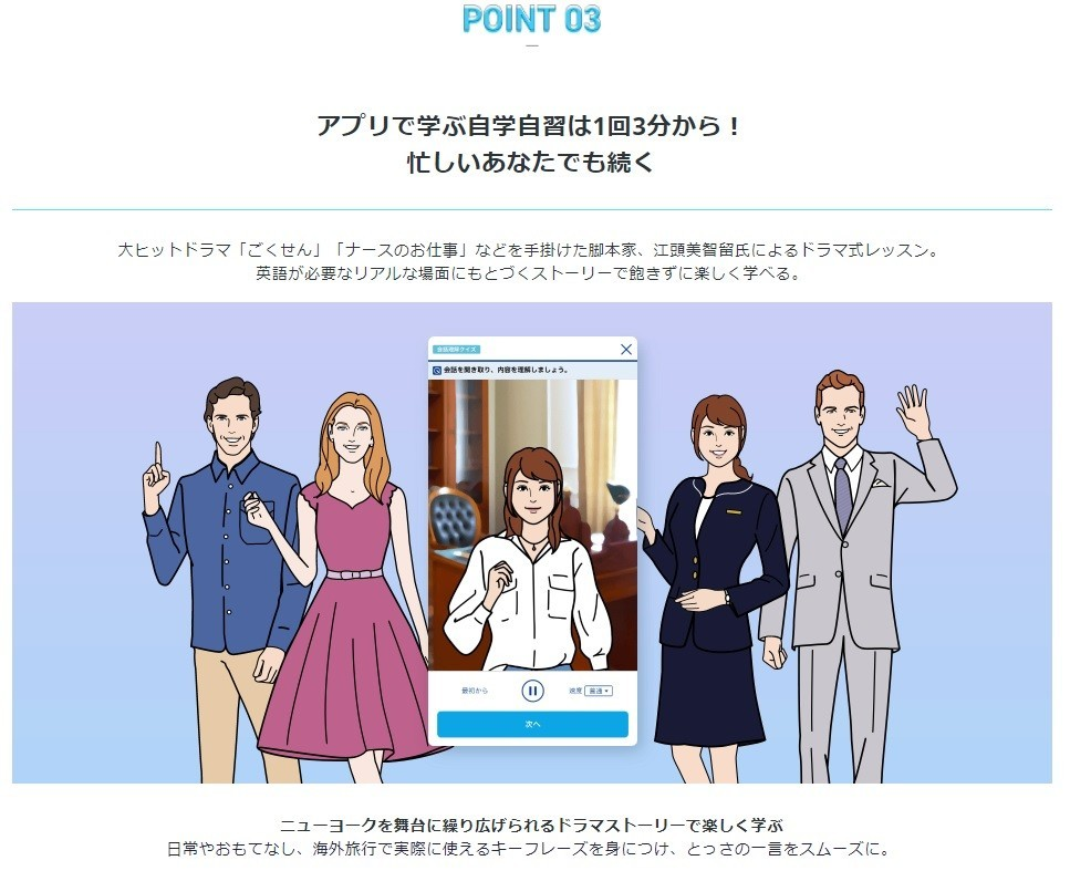 f:id:tyugaku-eigo:20210623122618j:plain
