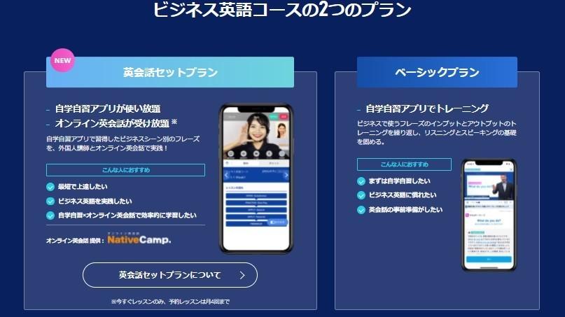 f:id:tyugaku-eigo:20210625104047j:plain