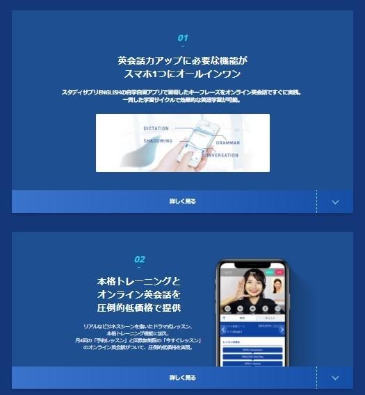 f:id:tyugaku-eigo:20210625104120j:plain