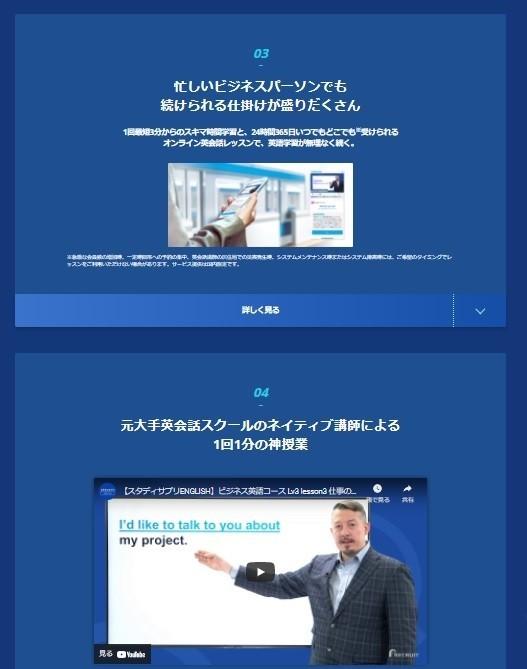 f:id:tyugaku-eigo:20210625104145j:plain