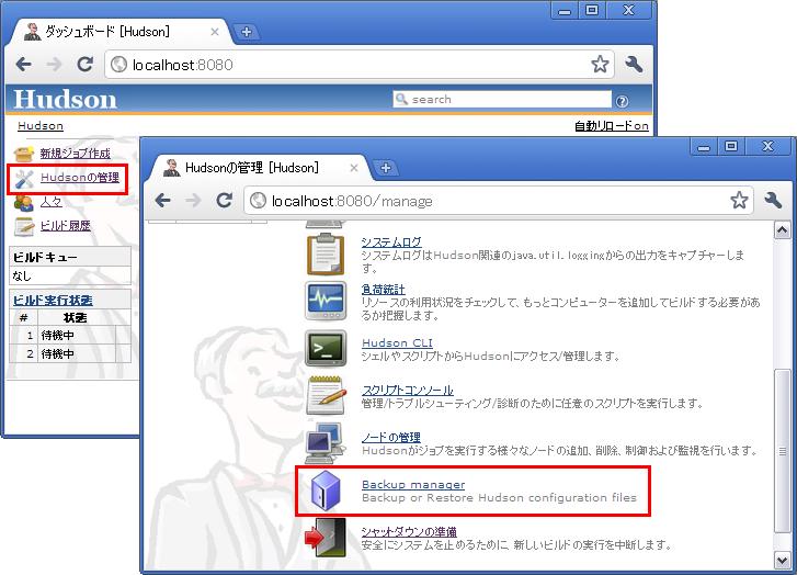 f:id:tyuki39:20110103230344p:image