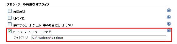 f:id:tyuki39:20110104230911p:image