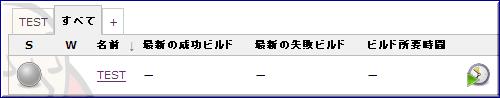 f:id:tyuki39:20111213234259p:image