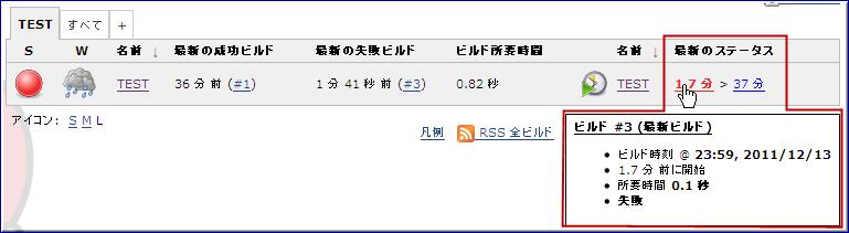 f:id:tyuki39:20111214010104p:image