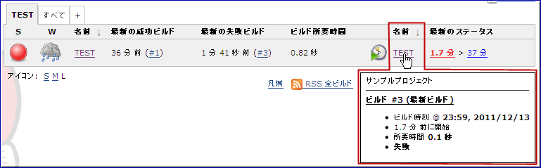 f:id:tyuki39:20111214010105p:image