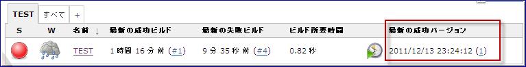 f:id:tyuki39:20111214010155p:image