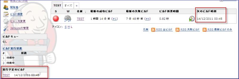 f:id:tyuki39:20111214010156p:image