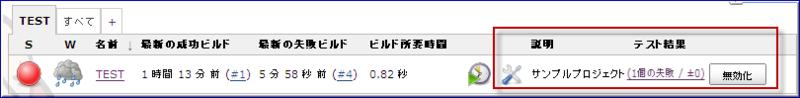 f:id:tyuki39:20111214010158p:image