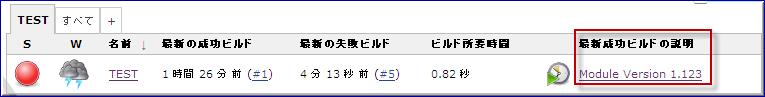 f:id:tyuki39:20111214010232p:image