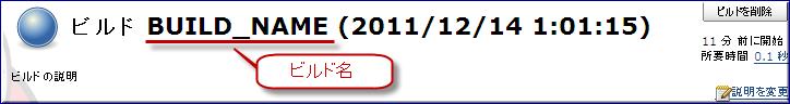 f:id:tyuki39:20111214012717p:image