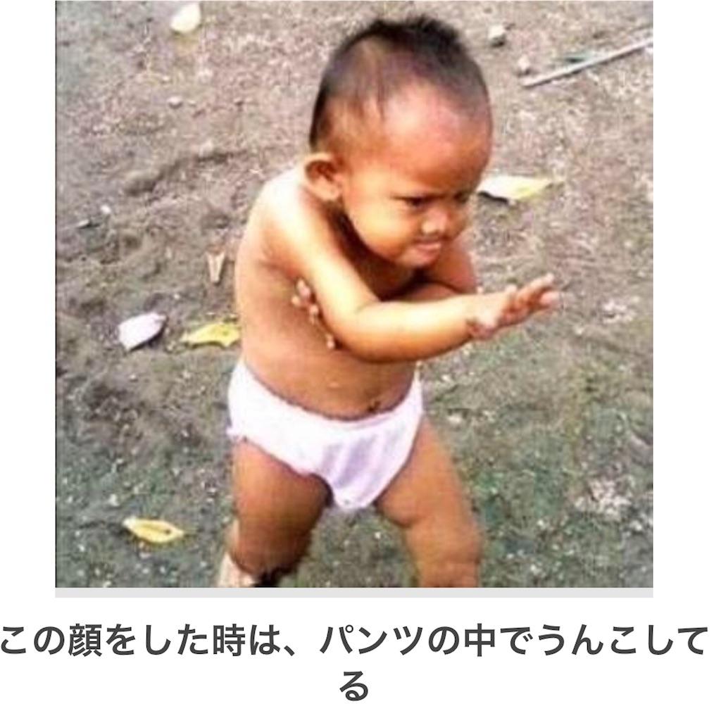 f:id:tyunen-otoko:20180601062054j:image