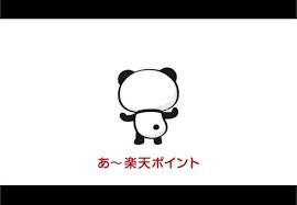 f:id:tyuntachan:20170119135400j:plain