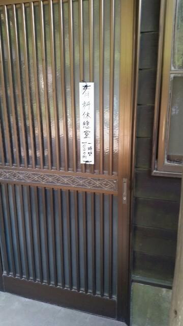 f:id:tyutohanpamansion:20161012210149j:plain