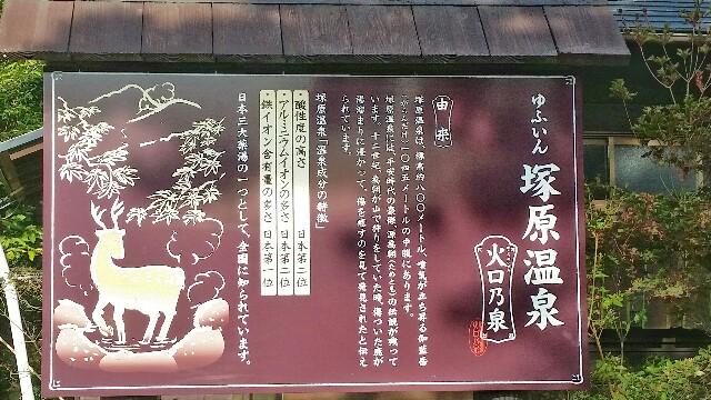 f:id:tyutohanpamansion:20161012210201j:plain