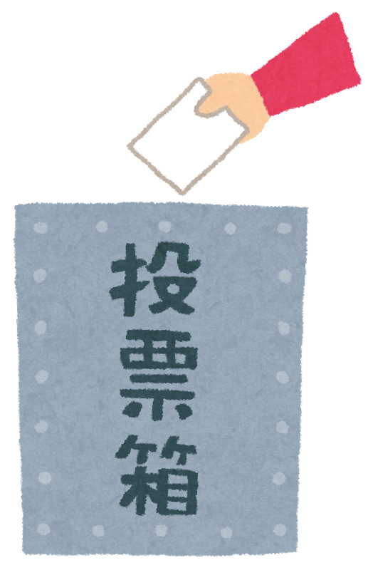 f:id:tyutohanpamansion:20171022024210p:plain
