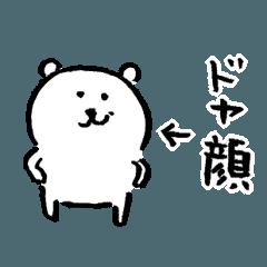 f:id:tyutohanpamansion:20181114031731p:plain