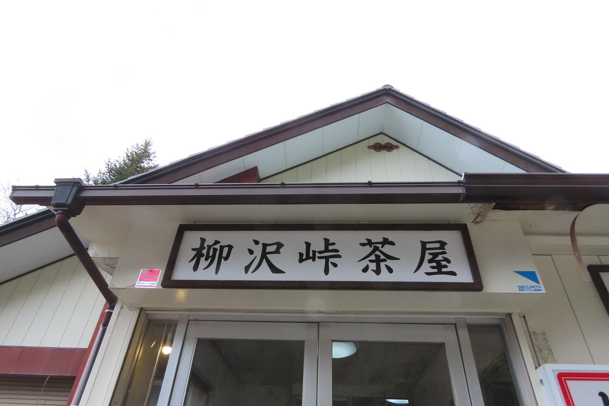 f:id:tyuugakusei_birder:20210505121208j:plain