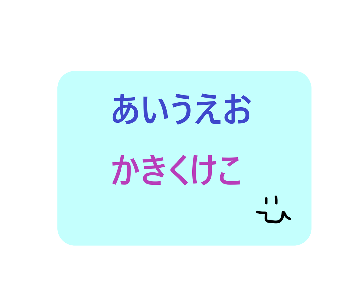 f:id:tyuzaiduma:20200430120339p:plain