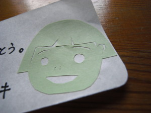 f:id:u-ma:20090620120725j:image