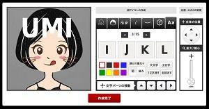 f:id:u-mix:20170319155703j:plain