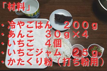 f:id:u-mix:20170328212516j:plain
