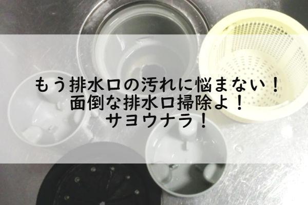 f:id:u-mix:20180308104444j:plain